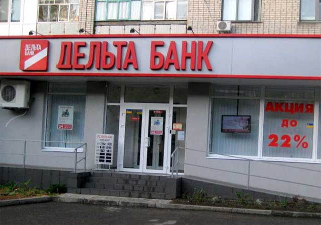 Суд признал ликвидацию «Дельта Банка» законной