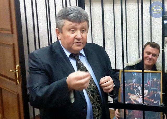 Судья апелляционного суда Киевской области Александр Васильевич Шевченко. Расследование
