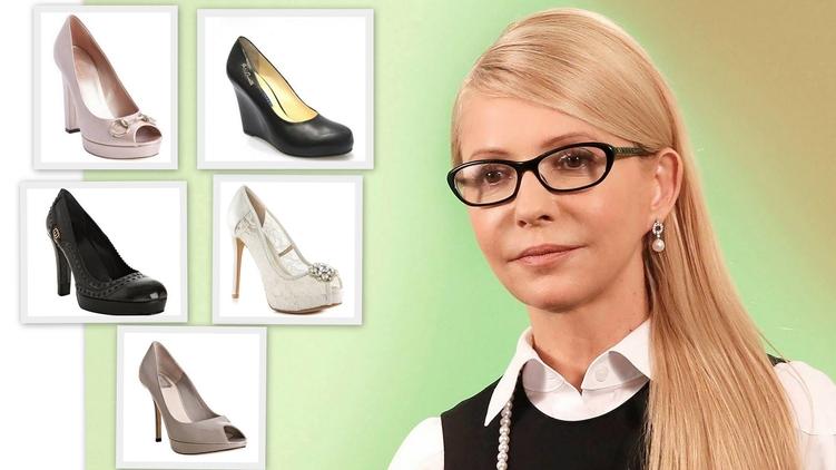Как менялись туфли в жизни Тимошенко (ФОТО)