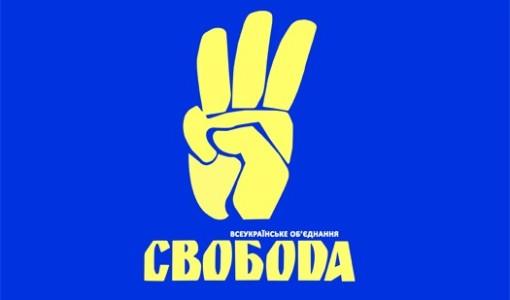 """Лещенко выступил со скандальным заявлением: """"Свобода"""" брала деньги у Клюева"""