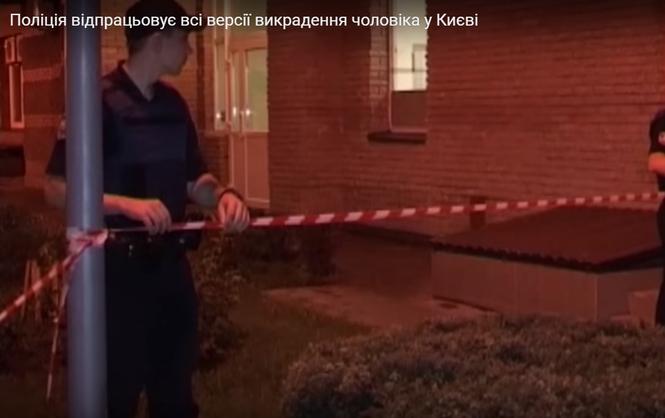 МВД опубликовало видео с места похищения чиновника Укрзализныци