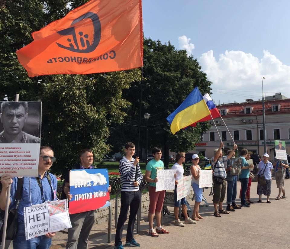 В Москве радикалы напали на участников митинга против войны в Украине (ФОТО, ВИДЕО)