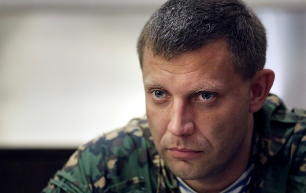 Глава «ДНР» Захарченко попал под обстрел под Авдеевкой