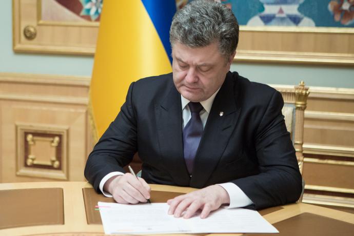 Порошенко подписал закон «О судоустройстве и статусе судей»