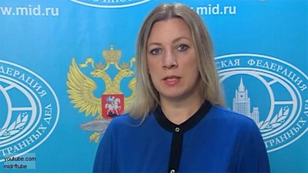 В МИД РФ отреагировали на слова польского министра относительно вины России в Волынской трагедии