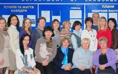 Посещение конференции в оккупированном Крыму могут стоить украинским ученым работы