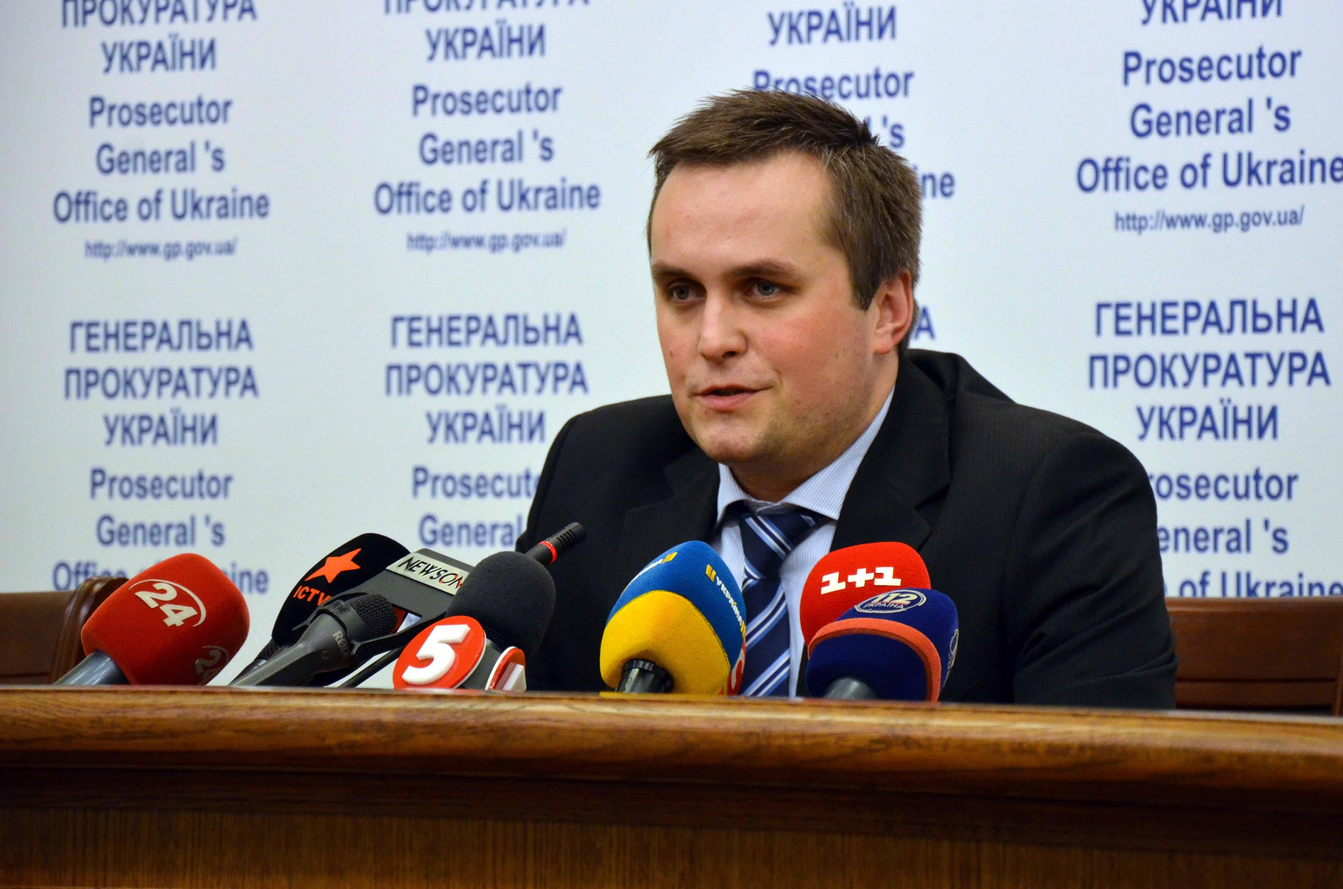 Зарплата главы САП Холодницкого за июнь составила 115 тыс. грн