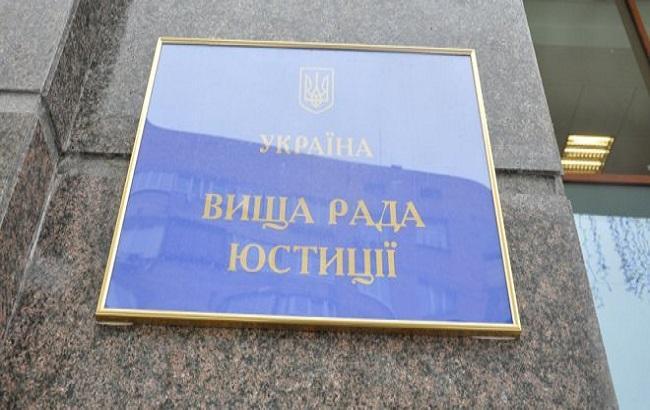 ВСЮ оправдал очередного судью Майдана