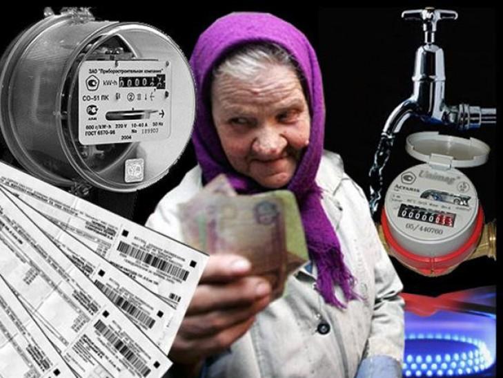 Украинцы снова почувствуют повышение тарифов ЖКХ