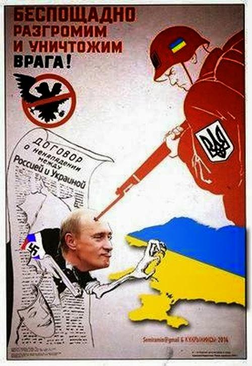 Как остановить агрессию Путина против Украины — сделано важное заявление