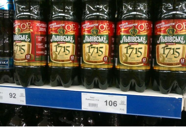Здесь их «бандеровское» не смущает: в донецких супермаркетах продают львовское пиво (ФОТО)