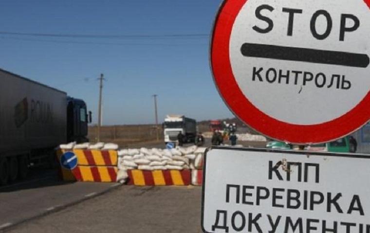 Из-за жары четыре часа не работали контрольные пункты в Станице-Луганской и Зайцево