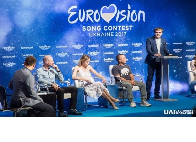 Львов покинул конкурс городов для проведения «Евровидения-2017»