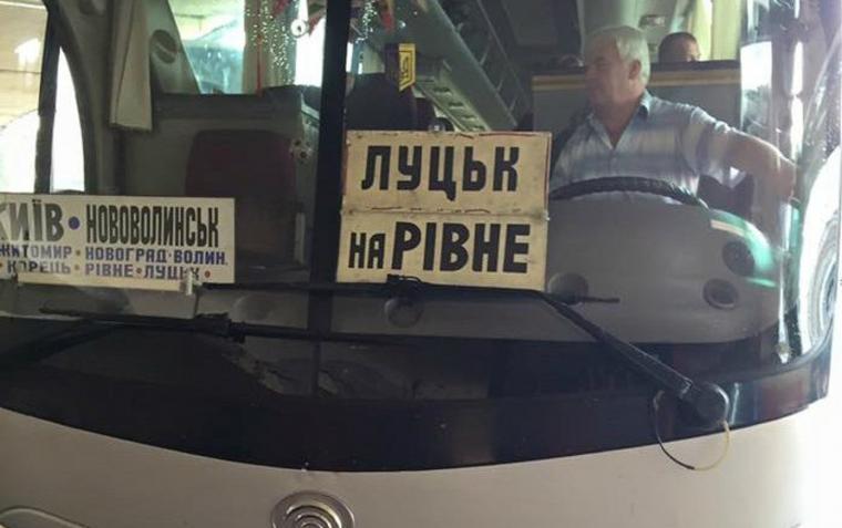 Водитель маршрутки не пустил в салон волынского участника АТО