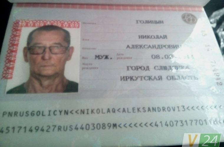 Волынские таксисты задержали «российского разведчика» (ФОТО)
