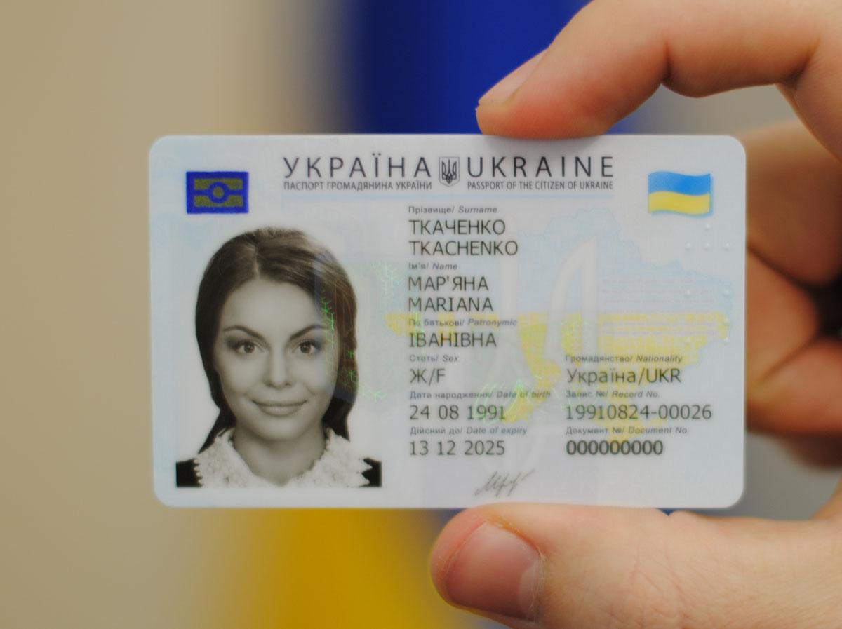 Рада приняла «безвизовый» закон о переходе на биометрические паспорта в виде ID-карты