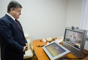 Порошенко опробовал защищенную видеоконференцсвязь (ВИДЕО)