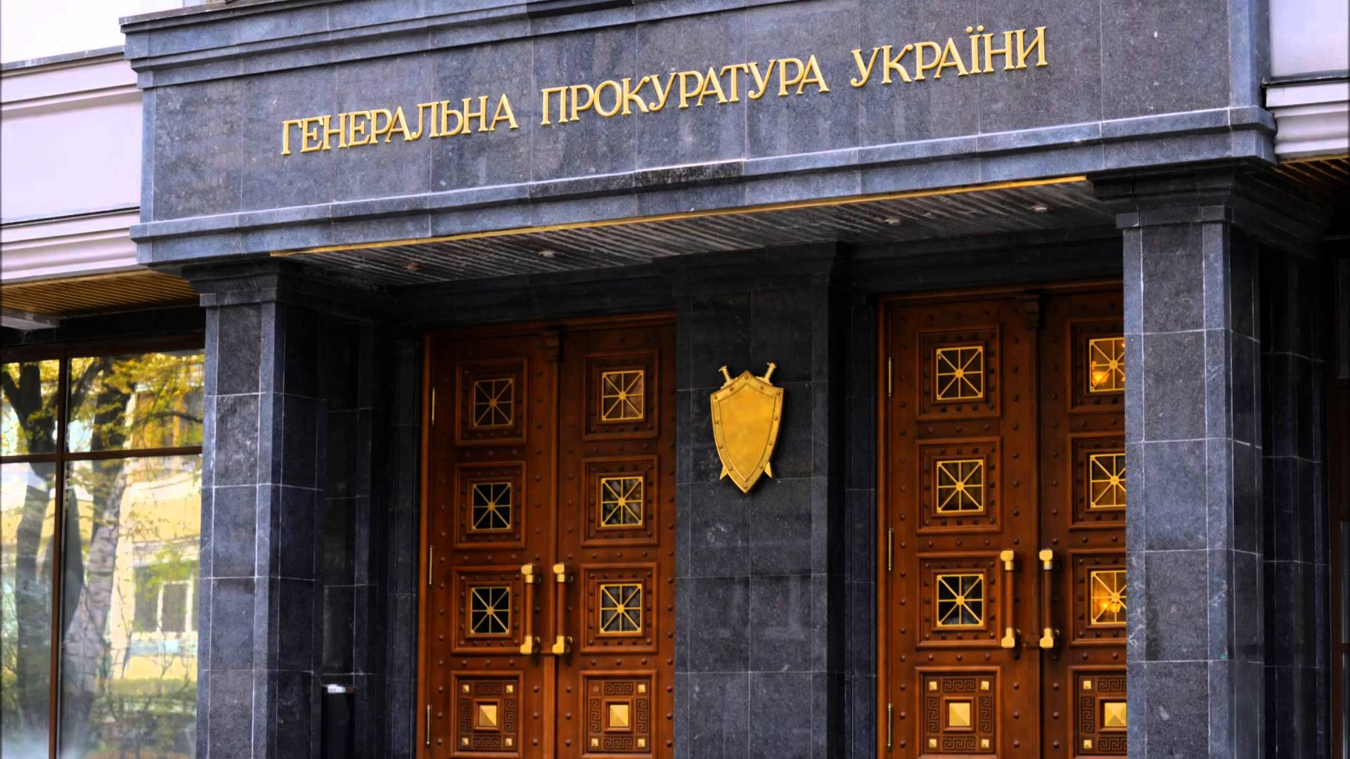 ГПУ сообщила о подозрении и задержала скандального застройщика Войцеховского