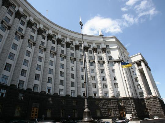 Кабмин внес в Раду проект бюджетной резолюции на 2017 год