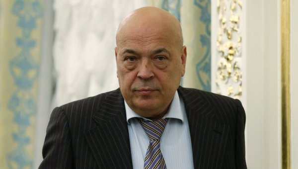 Москаль не явился на допрос в НАБУ по делу о «черной бухгалтерии»