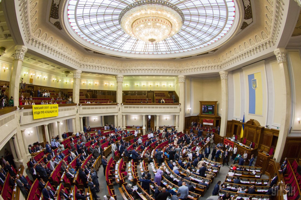 ЦИК признала 5 народных депутатов избранными на довыборах в Раду