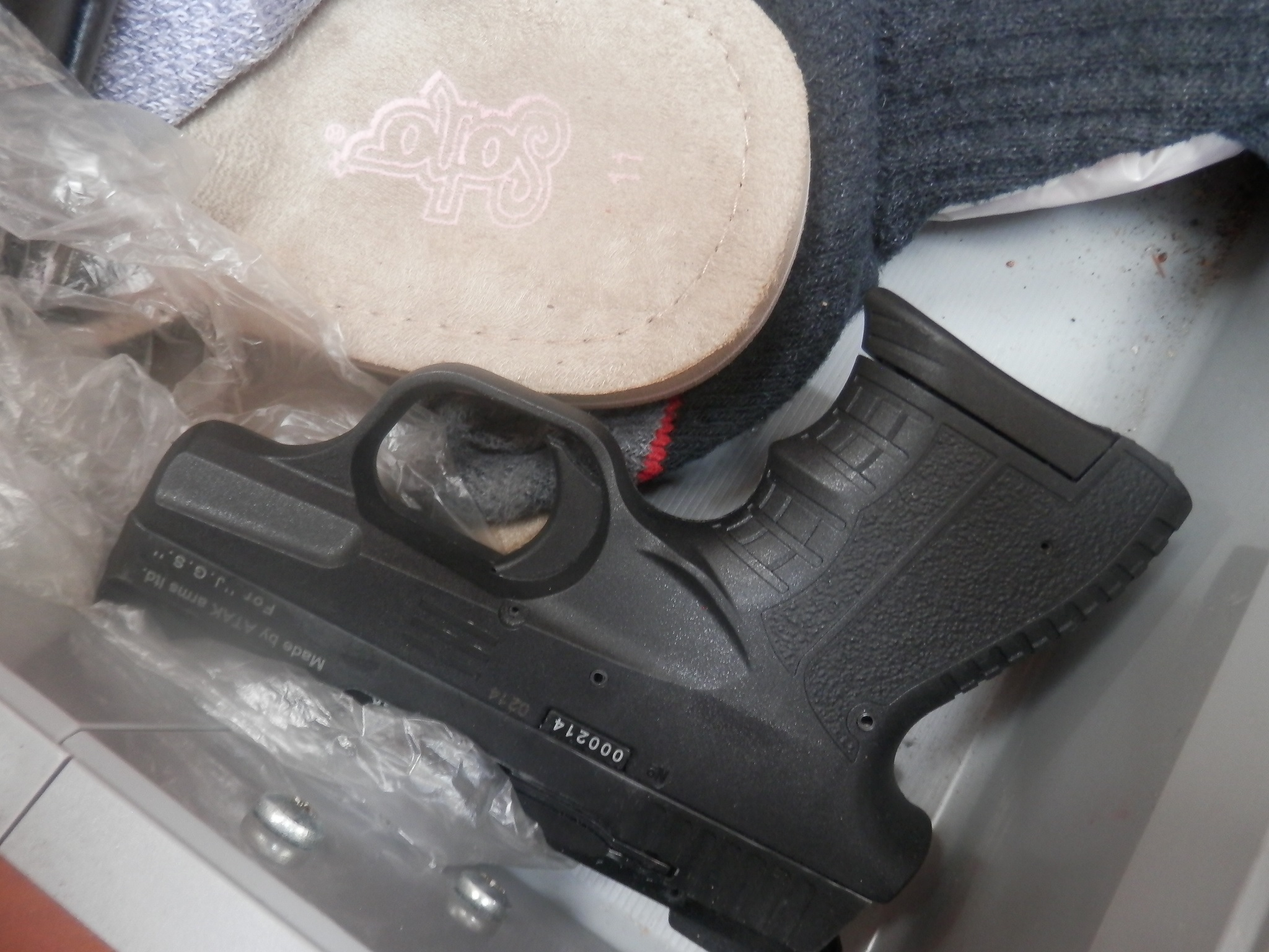 На Закарпатье пограничники обнаружили у гражданина Чехии оружие и патроны
