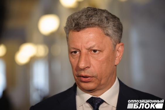 Украинцы уже ненавидят депутатов нынешнего парламента и считают их бездельниками, — Бойко