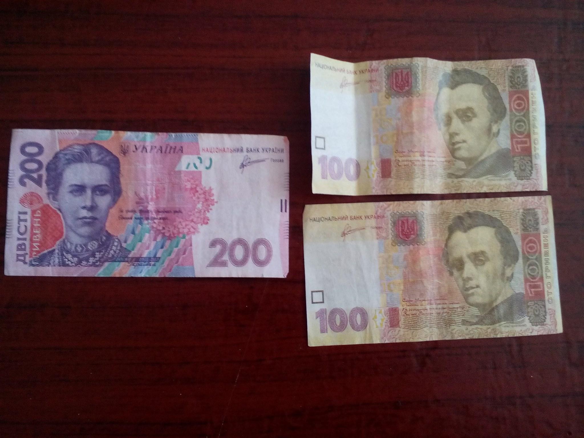В Луганской обл. жителям подбрасывают конверты с фальшивыми купюрами и агитматериалами кандидата в депутаты Украины, — полиция