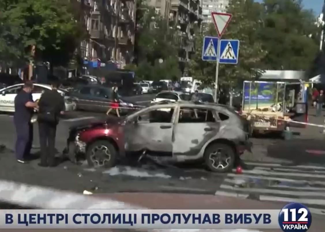 Взрыв авто Шеремета — умышленное убийство