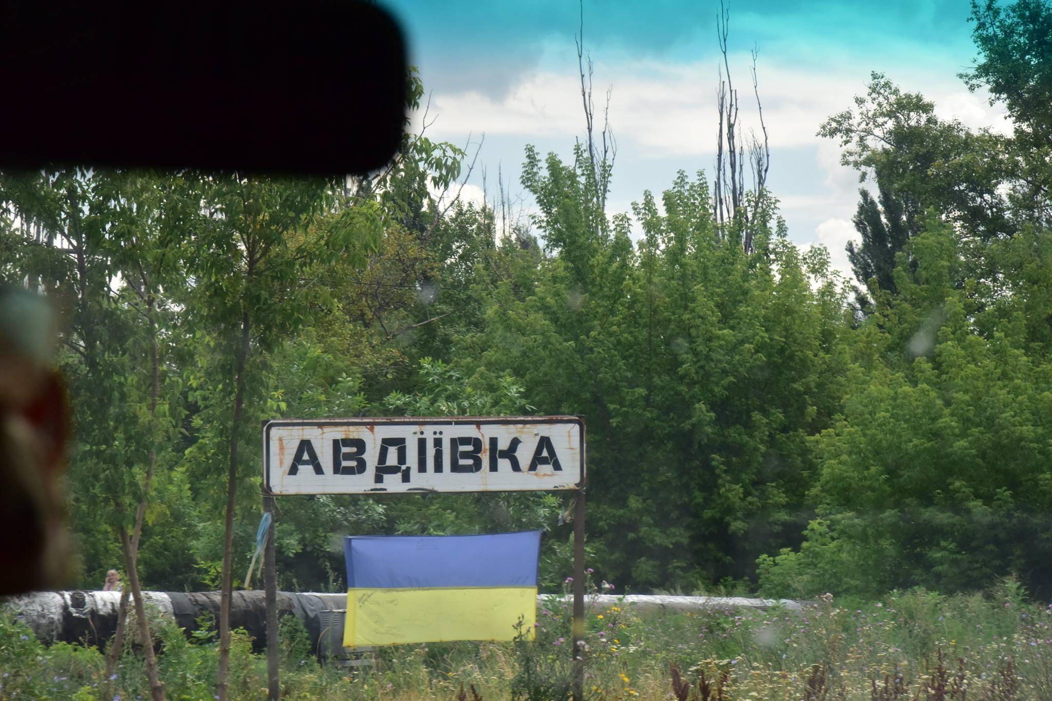 Боевики обстреляли Авдеевку и Пески из 122-мм артиллерии, — пресс-центр АТО
