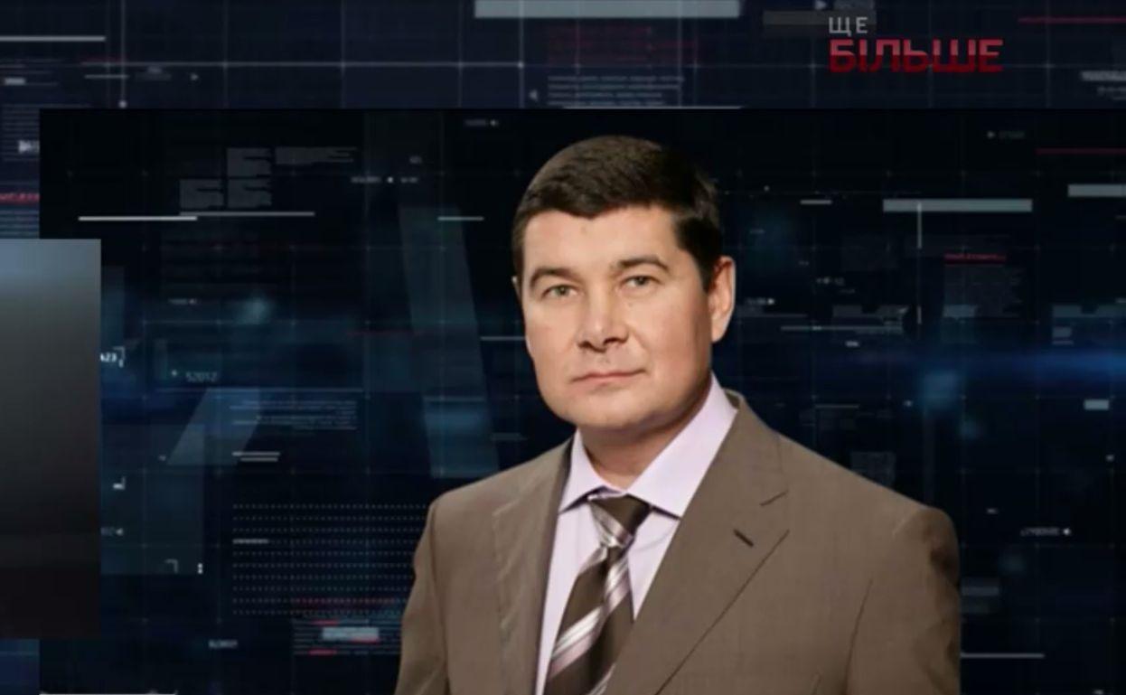 Сообщение о подозрении нардепу ВР Онищенко наконец передали его защите