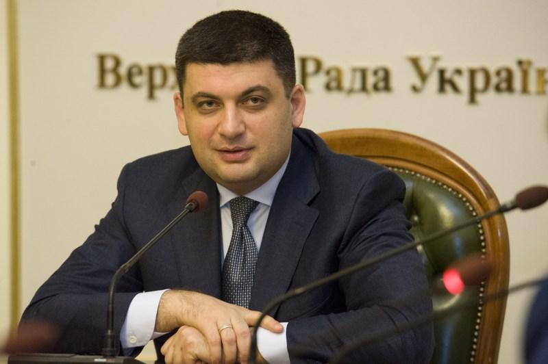Зарплата Гройсмана за июнь составила почти 30 тыс. грн