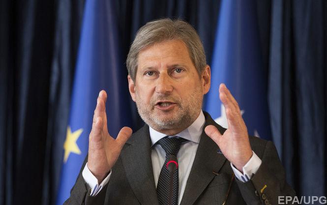 Еврокомиссар Хан озвучил, когда должны принять решение о безвизовом режиме для Украины