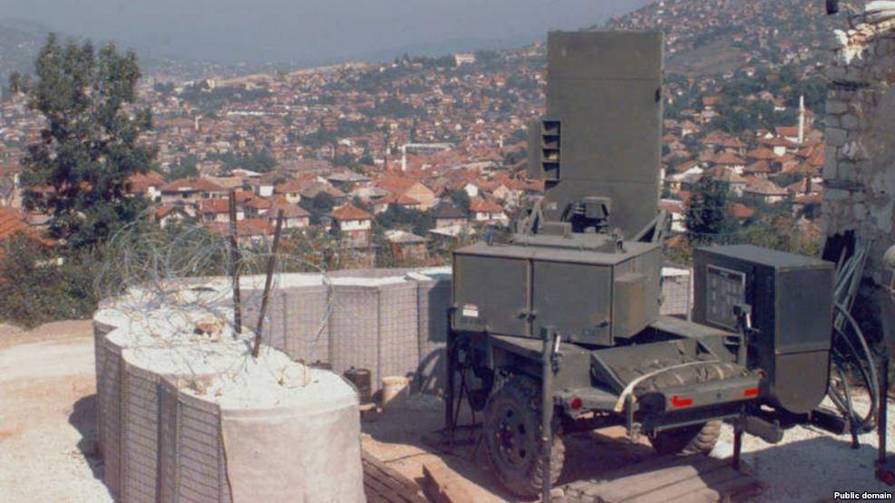 США передали Украине 14 контрбатарейних радаров
