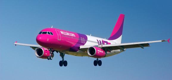 Wizz Air анонсировала запуск двух новых рейсов из Украины