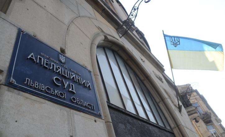 Подробности «заминировании» Апелляционного суда