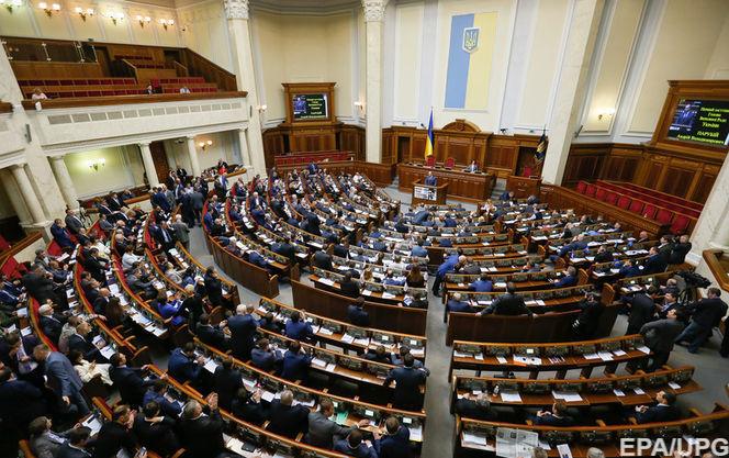 БПП проголосует за снятие неприкосновенности с Онищенко и его арест – нардеп