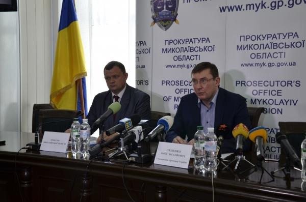 Генеральный прокурор Украины Юрий Луценко представил нового руководителя прокуратуры Николаевской области
