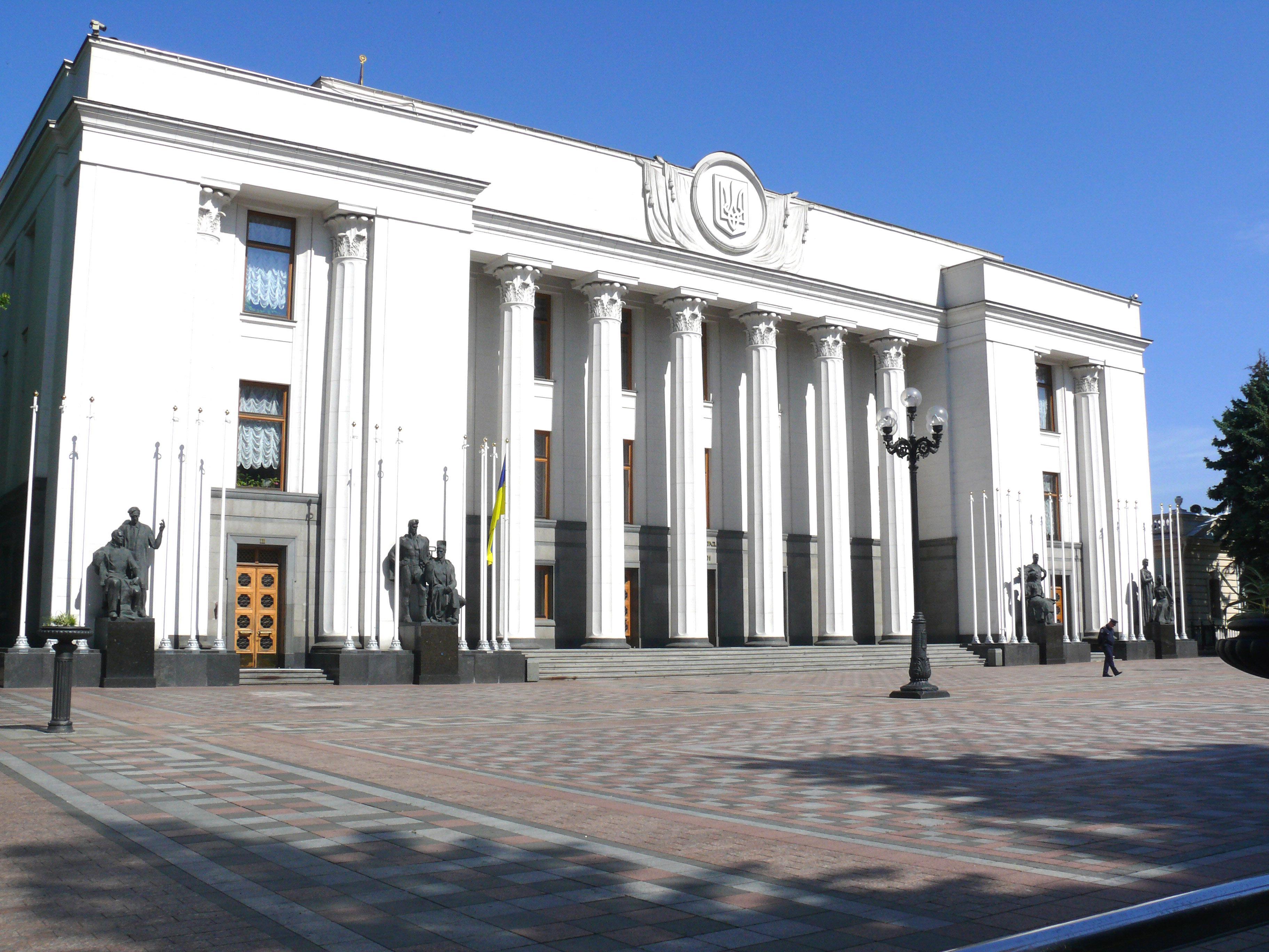 ГПУ завершила расследование относительно двух подозреваемых во взрывах 31 августа возле Верховной Рады