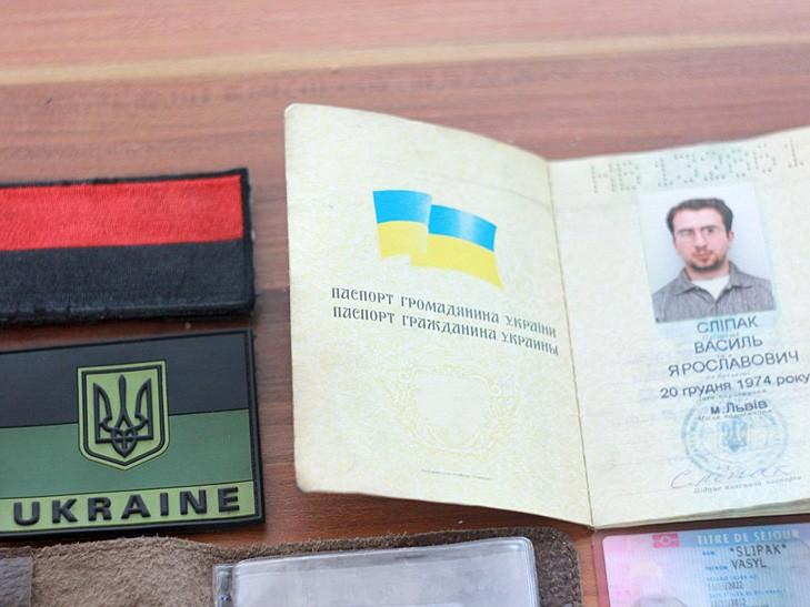 Паспорт Слипака. Какие обстоятельства его смерти от нас скрывают