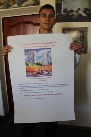 Скандальное строительство на Здолбуновской в Киеве приостановили, что дальше?