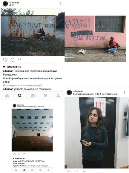 «ДНР» рулит»: в соцсети рассказали о студентке-украинофобке из университета Шевченко