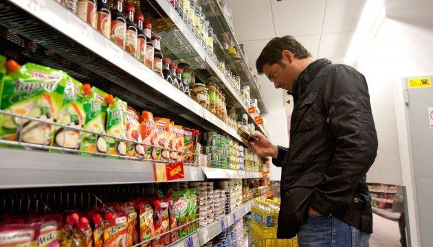 Зарплата украинцев ориентирована на холодильник