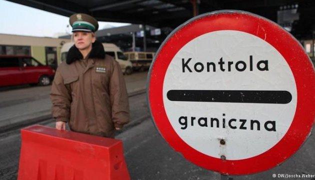 Польша прекращает пограничные движения