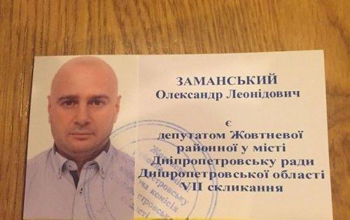 Против депутата из Оппоблока, который с женой издевался над пожилой женщиной, открыли уголовное производство