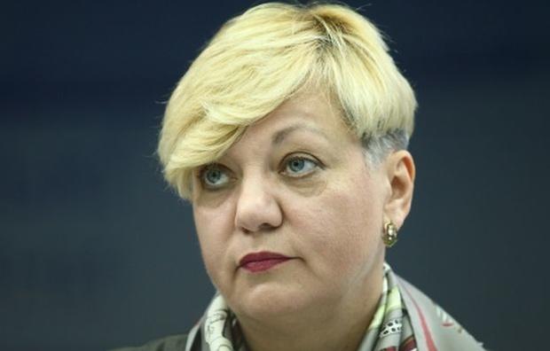 Гонтарева отказалась комментировать участие в отмывании денег семьи Януковича