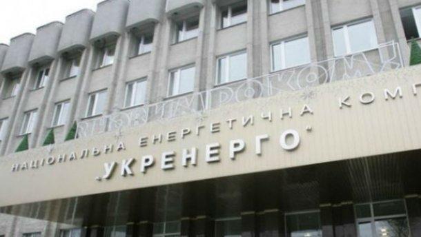 Террористы захватили офис украинской компании