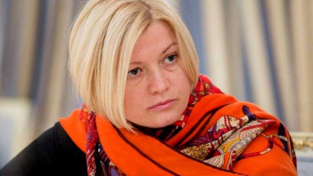Геращенко анонсировала большой обмен пленными