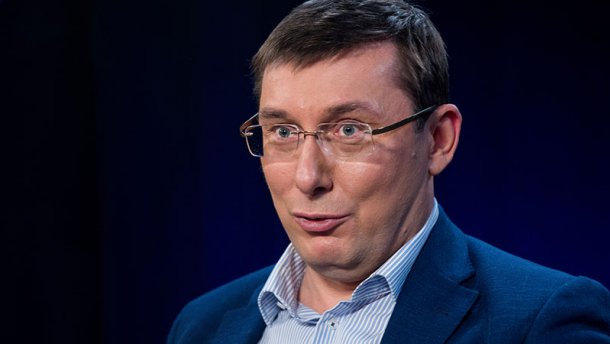 Луценко анонсировал новые дела в отношении нардепов