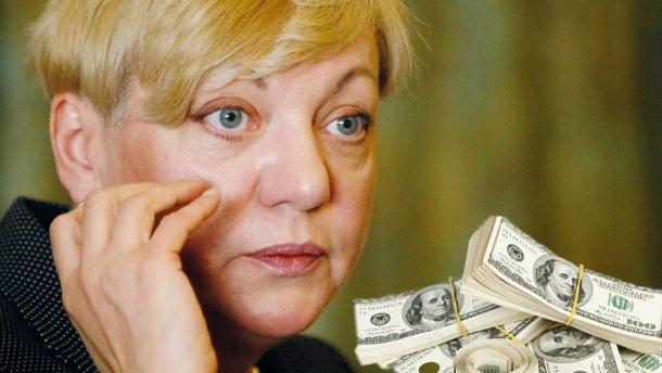 Информацию о связи Гонтаревой с фирмами «семьи» Януковича проверяют правоохранители